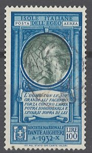 COLLECTION LOT # 2123 ITALY AEGEAN ISLANDS #C14 1932 CV=$140