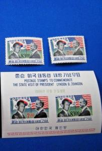 KOREA  -  SCOTT # 544-545, 545a  -  MNH