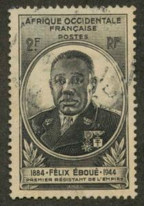 French West Africa 15 Used VF