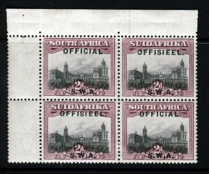 SOUTH WEST AFRICA KG V 1929 OFFICIALS 2d. BLOCK WITH MISSING STOP SG O7/O7a MNH