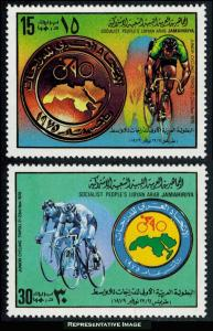 Libya Scott 840-841 Mint never hinged.