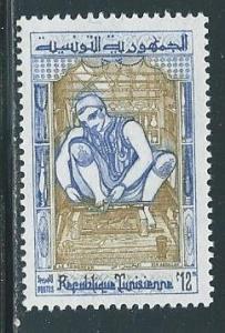 Tunisia 347 1959 Ivory Craftsman NH