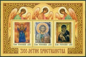 Russia MNH S/S 6568 Christianity Religion 2000
