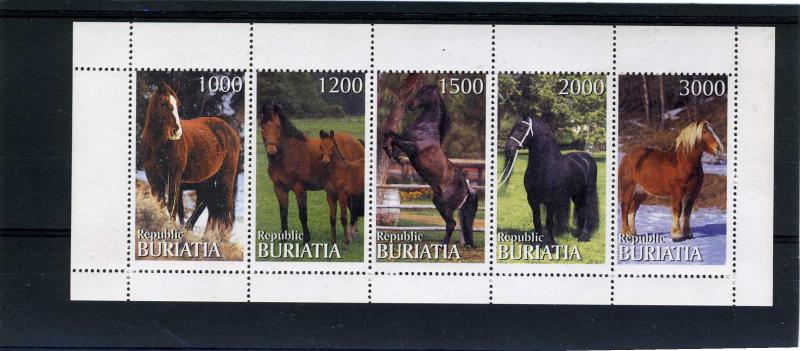 Buriatia 1997 Horses Strip (5) values Perforated mnh.vf