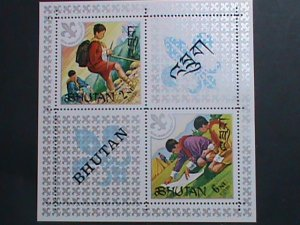 BHUTAN-1972 WORLD SCOUT DAY MNH S/S VERY FINE PLEASE WATCH CAREFULLY
