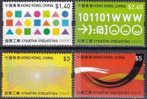 Hong Kong #1145-8 MNH CV $3.25 Z35