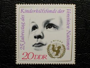 Germany - German Democratic Republic #1315 mnh