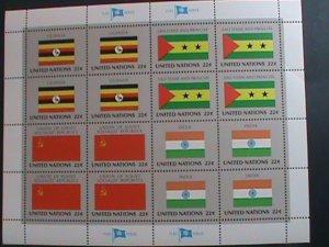 UNITED NATION-1985 SC#458-461 U. N. FLAGS SERIES MNH FULL SHEET- VERY FINE