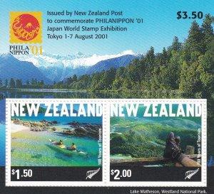 New Zealand # 1727a, PHILANIPPON '01, NH, 1/2 Cat.