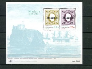 Portugal  Madeira 1980 mini sheet   Mint VF NH