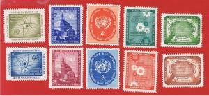 UN NY MNH OG  #59-68 1958 complete set