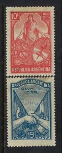 ARGENTINA 416-17 MOG FLAGS T586