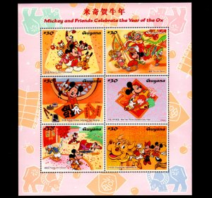 Guyana 1997 Disney Chinese Lunar NEW YEAR OX Mickey Cartoon M/S Stamps Sc 3123A