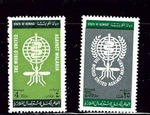 Kuwait 183-84 MLH 1962 Fight Malaria