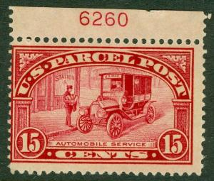 EDW1949SELL : USA 1913 Scott #Q7 Mint Plate # single. Stamp is NH. Catalog $175.