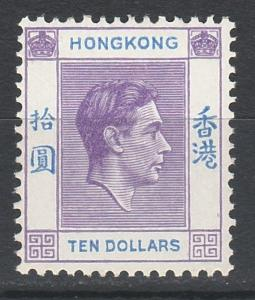 HONG KONG 1938 KGVI $10 TOP VALUE