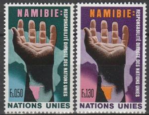 UN Geneva #53-4 MNH F-VF  (V3850)