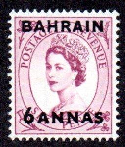 BAHRAIN 88 MH SCV $6.00 BIN $3.00 ROYALTY