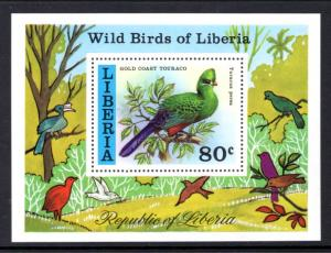 Liberia 783 Birds Souvenir Sheet MNH VF