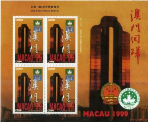 GHANA 2142 S/S MNH SHEET/4 SCV $18.00 BIN $9.00 STAMP EXPO 1999
