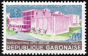 Gabon # 226 Mint Never Hinged