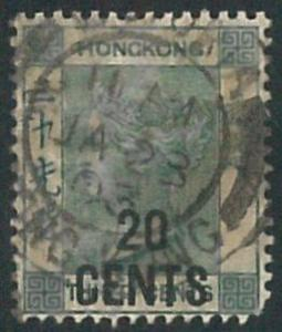 70398b -  HONG KONG - STAMPS: Stanley Gibbons #  48 -  USED