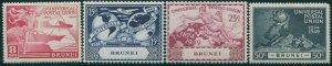 Brunei 1949 SG96-99 UPU set MLH