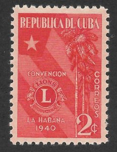 Doyle's_Stamps: July 1940 Lions International Convention 2 Centavo Stamp