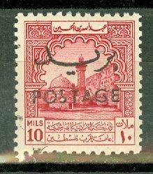 B: Jordan 286A MNH CV $57.50