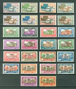 NEW CALEDONIA PARIS-NOUMEA FLIGHT OVPT #182-207...SCARCE SET...MINT...$204.00
