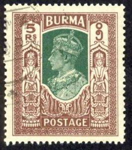 Burma Sc# 64 Used 1946 5r King George VI