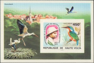 Burkina Faso #368-369, C212-C215, Complete Set(5) + Souvenir Sheet, Imperfora...