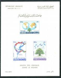 Lebanon 1960 Sc C293-C295 Imperf Birds Dove Cedar CV $22.50