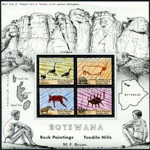 HERRICKSTAMP BOTSWANA Sc.# 139A 1975 Bird Etc. Rock Paintings, Map