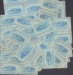 1006    B & O Railroad-125th Annivesary.   100 MNH 3¢ stamps.   Issued in 1952.
