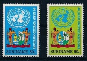 [I2234] Suriname 1985 good set of stamps very fine MNH