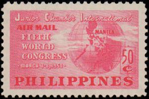 1950 Philippines #C68-C69, Complete Set(2), Never Hinged