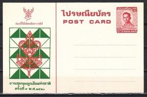 Thailand, 1977 Agency Issued Postal Card for 9th National Scout Jamboree. ^