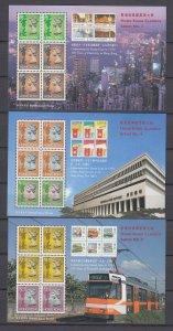 Z3975, 1992-7 3 dif hong kong mlh s/s #650a,651al,651bm