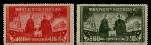PRC 1950 Stalin and Mao Tse-tung Short Set 2 Stamps Scott 74-5 MNG