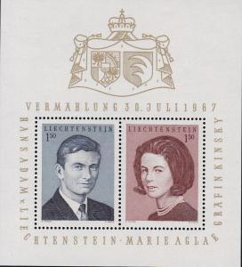 Liechtenstein 1967-88 FOUR Souvenir Sheets Offered as One Lot VF/NH/(**)