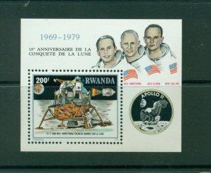 Rwanda #957  (1980 Moon Landing anniversary sheet) VFMNH CV $7.50