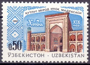 Uzbekistan. 1992. 4. Architecture. MNH.