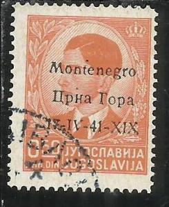 MONTENEGRO 1941 SOPRASTAMPATO 50 P NON EMESSO NOT ISSUE USATO USED OBLITERE´
