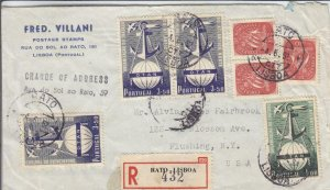 1954, Lisbon, Portugal to Flushing, NY, Registered, See Remark (24448)