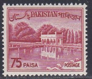 Pakistan # 139a, Mausoleum, Mint NH,
