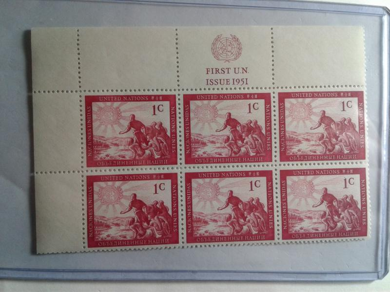 UN CLOSEOUT SCOTT # 1 PLATE BLOCK OF 6 MINT NEVER HINGED FIRST ISSUE 1951 GEM