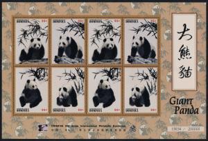 Dominica 1841a sheet MNH Giant Panda