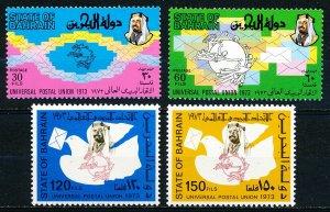 Bahrain #200-203  Set of 4 MNH