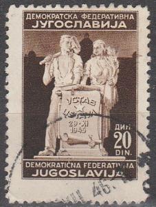 Yugoslavia #196 F-VF Used CV $3.25 (SU4622)